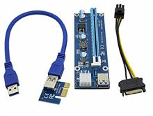 MIT PCIE 1x to 16x Ver006C Riser Card USB 3.0 Adapter Extender